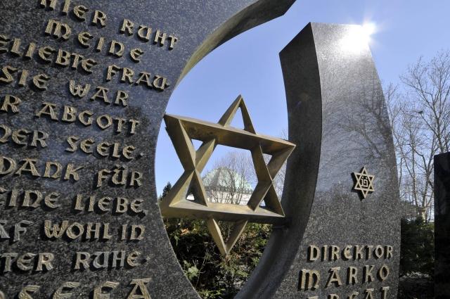 Jüdisches Denkmal in Wien